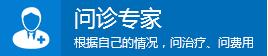 南京看生殖器疱疹好的的男科医院